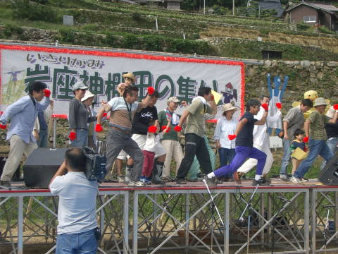2006年9月24日 棚田の集い
